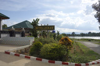 loikaw hotel