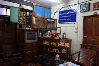 min ma haw guest house loikaw
